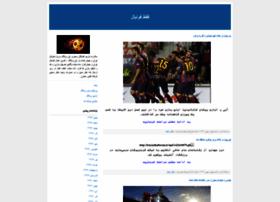 faghat-football.blogfa.com
