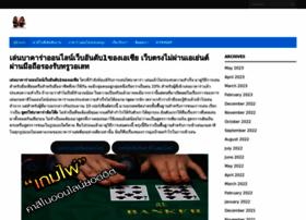 fagiano-okayama-shop.com