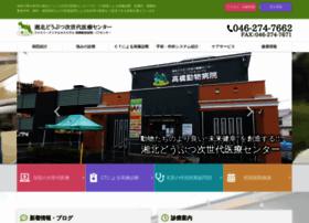fah-takahashi.com