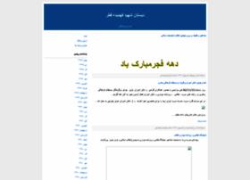 fahmidehschq.blogfa.com