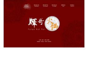 faigo.com.cn