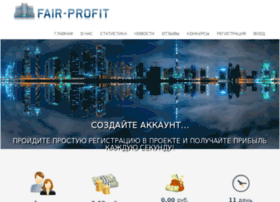 fair-profit.ru