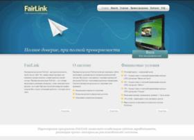 fairlink.ru