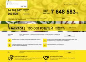 fairlotto.ru