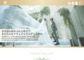 fairy-house.jp