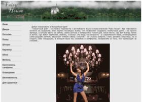 fairy-house.ru