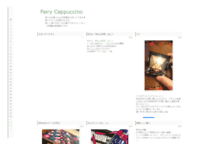 fairy-ruruca.jugem.jp