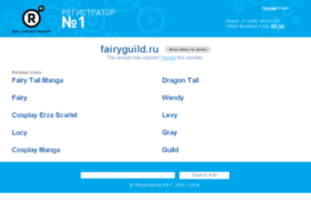 fairyguild.ru