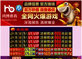 fairyins.com