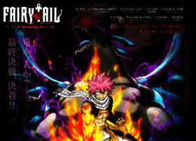 fairytail-tv.com