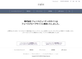 faith-beauty.co.jp