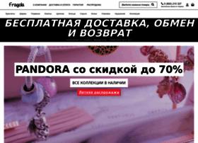 faithchristianjewelry.com