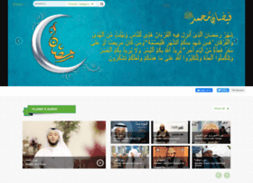 faizan-e-mohammad.com Faizan e Mohammad!! A Comprehensive Video and