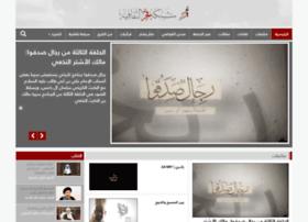 fajerweb.org