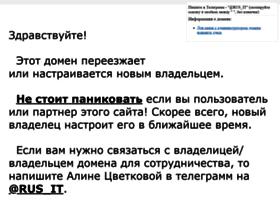 fak.ru