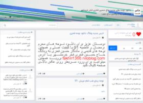 fakhri1366.roomfa.com