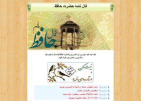 fal-e-hafez.p3020.com