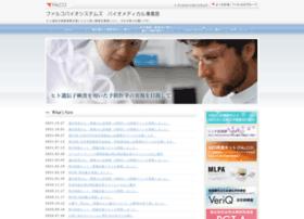 falco-genetics.com
