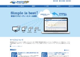 falcon-mail.jp