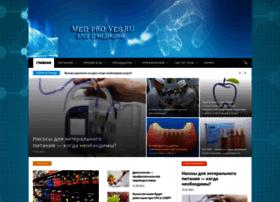 fallen-earth.ru