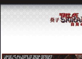 fallofshirakawa.webcomic.ws
