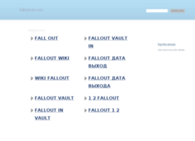 fallout-uk.com