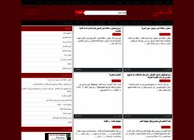 falsfatyi.marocprof.net