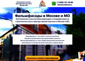 falshfasad.ru
