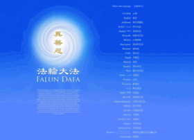 Falundafa.org