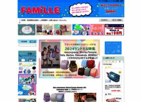 famille-asahi.com