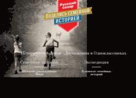 family-stories.ru