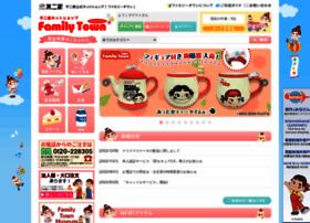family-town.jp