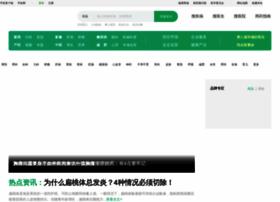 familydoctor.com.cn