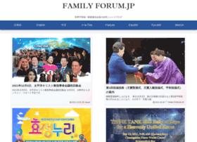 familyforum.jp