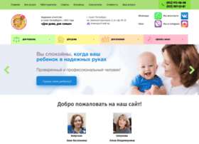 familyhome.ru