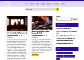 familymedreview.org