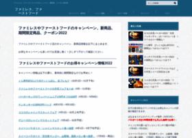 famiresu.com