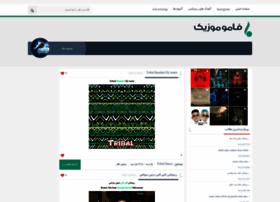famomusic.com