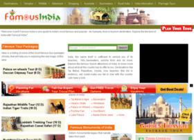 famous-india.com