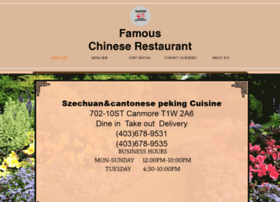 famouschineserestaurant.com