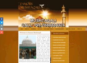 famousmushtaqali.com