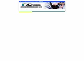 fan-site.net
