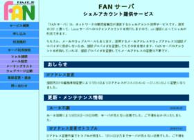 fan.gr.jp