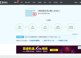 fan123.com.cn