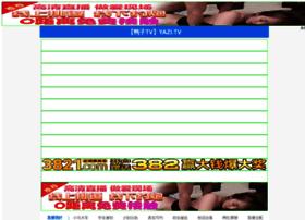 fanatictv.net