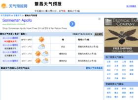 fanchang.tqybw.com