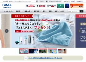 fancl.co.jp