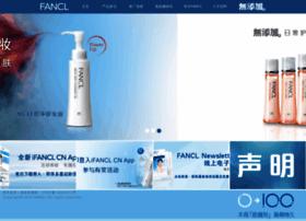 fancl.com.cn