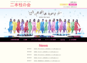 fanclub.akb48.co.jp