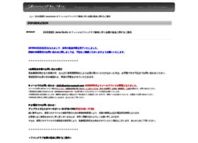 fanclub.janne.co.jp